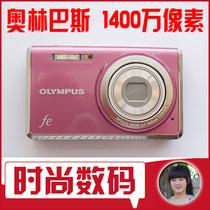 【会员购】Olympus/奥林巴斯 FE-4030 数码相机 1400万像素 广角 价格:270.00