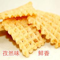 哈里牌香脆锅巴100g 孜然味清真食品专卖 好吃的办公室休闲小零食 价格:2.00