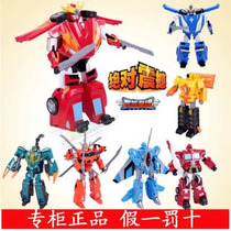 智尊星杰元气星魂变形玩具百变形兽2代5.5寸烈空焰天驱雷全套有售 价格:14.50