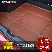 雪佛兰专用汽车尾箱垫2013款迈锐宝后备箱垫 科鲁兹后备箱垫改装 价格:118.00