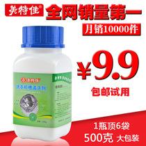 滚筒洗衣机清洗剂洗衣机清洁剂 洗衣机槽清洁剂 内筒消毒除垢杀菌 价格:9.90