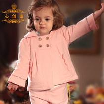 婴幼儿秋装2013女宝宝婴儿套装0-1-3岁2岁女童秋装2013新款外出服 价格:199.00