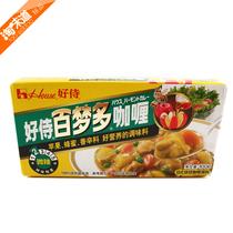 【8月产】好侍百梦多咖喱 速食咖喱块 日本咖喱 2号微辣100g 价格:5.90