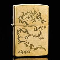 原装正品zippo打火机 纯铜 金色龙图腾 限量正版旗舰店防风zp包邮 价格:118.00