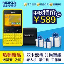 【黄/蓝现货包顺丰!】Nokia/诺基亚 210 Asha 210 双卡双待WIFI 价格:589.00
