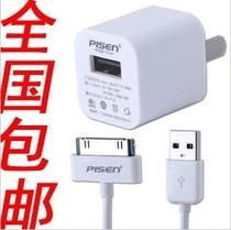 【天天特价】原装品胜iPhone4S/5/iPod touch4苹果充电器/数据线 价格:30.00