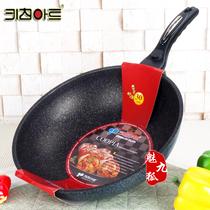 韩国不粘锅原装Kitchen-art纳米银麦饭石 炒锅/不粘锅 无烟炒菜锅 价格:178.00