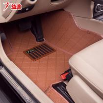 益途 大全包围汽车脚垫奔驰G500G55A160A180B200C180/200/300R级 价格:196.00