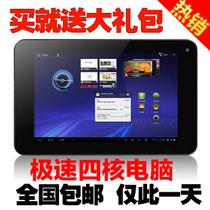 ViewSonic/优派 N710 7寸英伟达四核平板电脑 内置GPS 价格:788.00