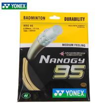 羽毛球线 尤尼克斯/YONEX/yy 日本进口BG95羽线 专业性最强的羽线 价格:50.00