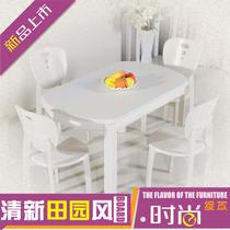 韩式田园白色小户型可折叠拉伸缩实木长方形一饭餐桌四六椅子组合 价格:1630.00