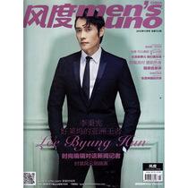 风度杂志2012年11月 时尚编辑对话新闻记者 男性生活杂志过刊 价格:3.33