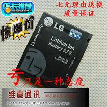 LG KU990电池 KC910 KE998 KM900 KW838 KE990电池 LGIP-580A电池 价格:8.10