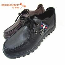 红蜻蜓专柜正品2013新款休闲男鞋系带男单鞋23TA93961X  93962X 价格:338.00