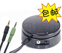麦博惠威漫步者音箱线控器音量控制器耳机音量调节器音响通用开关 价格:49.85