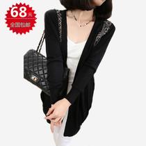 亏本包邮 新款韩版订珠装饰中长款大码针织衫开衫百搭外套 女装薄 价格:68.00