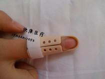 包邮医用护指 手指第一关节脱位 肌腱断裂骨折夹板手指矫正固定套 价格:18.00