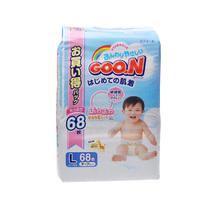 日本大王纸尿裤 婴儿纸尿裤L68片 宝宝尿不湿超薄透气 男女通用 价格:165.00
