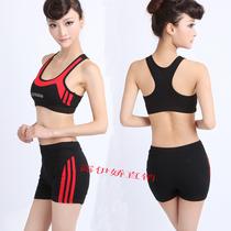 健美操套装女跳操运动服装跑步服 健身瘦身服舞蹈体操服 瑜伽服 价格:38.00