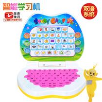 天线宝宝迷你早教机 婴幼儿中英文学习机 益智点读机儿童电脑玩具 价格:23.00
