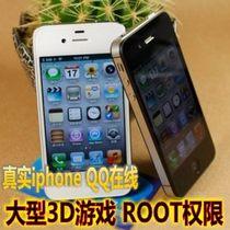二手Apple/苹果 iphone 4 苹果4S 4代二手全智能手机特价可破权限 价格:340.00