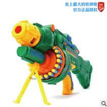 特价儿童玩具枪手枪 射击枪可发射子弹软弹枪 男孩安全玩具枪 价格:88.00