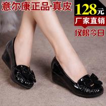 2013秋款女鞋意尔康正品真皮鞋甜美蝴蝶结坡跟单鞋职业休闲鞋大码 价格:128.00