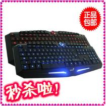 包邮 精灵雷神k9背光台式笔记本有线外接 LOL CF游戏键盘双色发光 价格:99.00