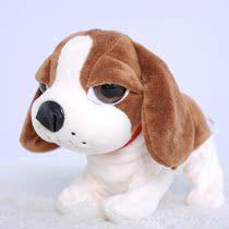 集分宝 电动玩具 智能仿真狗 不牵绳会跳舞会叫机器小狗毛绒公仔 价格:79.00