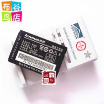 Lenovo/联想I907 I908 I909 I966 I760 P790 TD10原装电池 BL065 价格:22.00