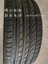 245 40 20全新盾轮轮胎99WXL宝马5系配套245/40R20修理店给特价 价格:830.00