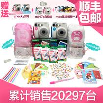 【富士专卖店】富士拍立得相机 mini7s粉蓝色套装 一次成像立拍得 价格:388.00
