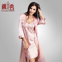 新款女士95%桑蚕丝睡衣真丝睡袍性感丝绸吊带睡裙两件套家居服女 价格:159.60