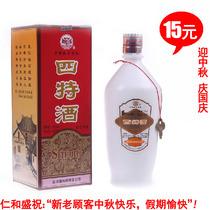 白酒 酒 江西特产酒52度四特酒瓷瓶新鸿源460mL 特香型 喜宴酒 价格:16.00