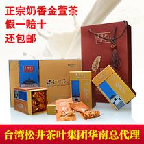 包邮 正宗台湾金萱茶 阿里山金萱茶 奶香茶 台湾高山茶 冻顶乌龙 价格:235.60