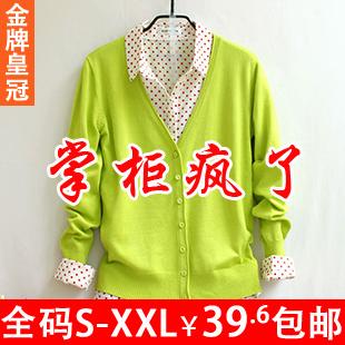 新款针织衫开衫2013春秋装韩版女装短款毛衣小外套大码薄线衣外搭 价格:39.60