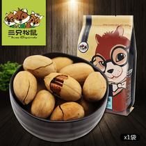 【三只松鼠_碧根果】坚果炒货美国山核桃长寿果225g BA1 价格:19.90