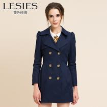 蓝色倾情2013秋冬韩版新款风衣修身双排扣外套113709 价格:359.00