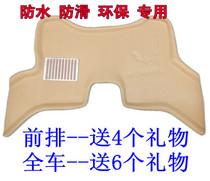 五菱宏光/之光/新之光/荣光/鸿途专用 卡固防水加厚前排全车脚垫 价格:30.00