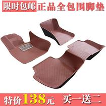 海马m3脚垫海马骑士7普力马丘比特改装福美来三代专用全包围脚垫 价格:116.90