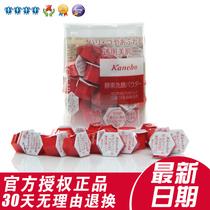 Kanebo嘉娜宝 佳丽宝 火棘酵素洁面粉洗颜粉去黑头角质 红色 价格:4.50