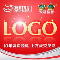 『双冠信誉』logo设计 品牌商标设计 企业标志设计VI字体满意为止 价格:150.00