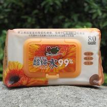 贝比拉比专柜正品99%超纯水舒缓婴儿柔湿巾 带盖80抽*3包 LGH0337 价格:28.00