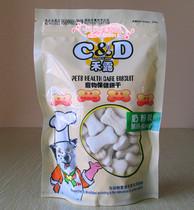 禾露狗饼干奶粉味健齿健胃除臭饼干220克 宠物狗狗零食饼干 价格:7.50