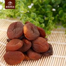 金百岁农庄 自然风干无核无添加土耳其杏干 散装称量252g 价格:24.90