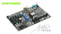 微星P41T-C31 主板 DDR3内存 775 支持四核cpu灭微星P41T-C33 价格:172.00