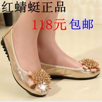 红蜻蜓新款正品跳舞鞋2013真羊皮女鞋平跟串珠舒适摇摇鞋女单鞋 价格:118.00