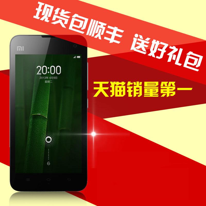 【销量冠军送礼】MIUI/小米2A(MI2A) 2a手机 2S青春版 有标准版 价格:1367.00