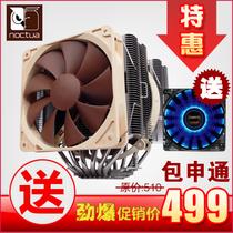 【金百度】Noctua猫头鹰D14 NH-D14 最强散热送12CM蓝色LED扇包邮 价格:499.00
