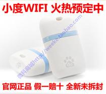小度WIFI百度官方正品现货预售 PK360随身WIFI迷你小巧无线路由器 价格:18.90